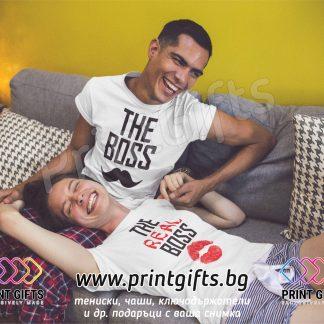 Тениски за двама