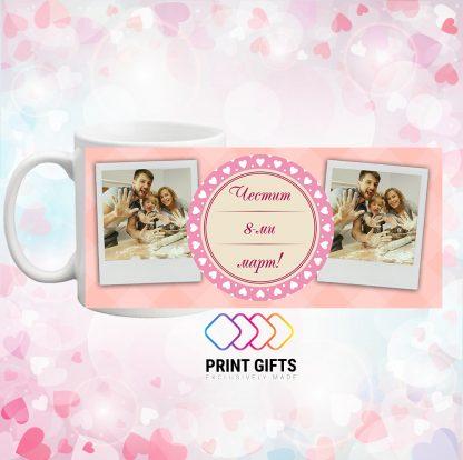 чаша със снимка и надпис