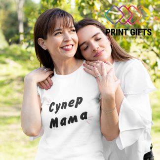 тениска с надпис Супер Мама