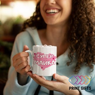чаша за Майка