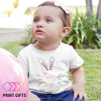 бебешко боди за Великден