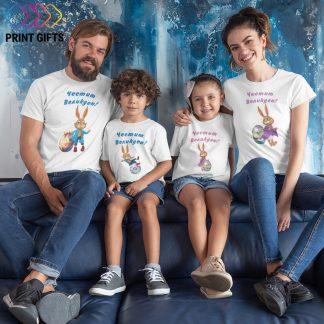 тениски за семейство