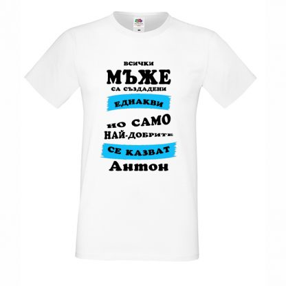 Тениска Антон